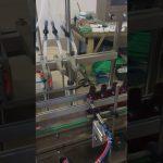 Mašina za punjenje tekućine u 4 glave s malom glavom