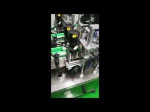 automatski stroj za punjenje boca s alkoholom od 30 ml za ruke