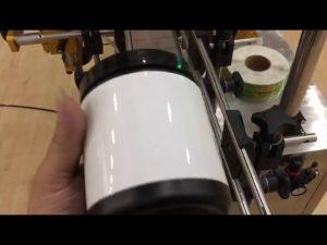 Stroj za etiketiranje naljepnica za kućne ljubimce i aluminijske limenke