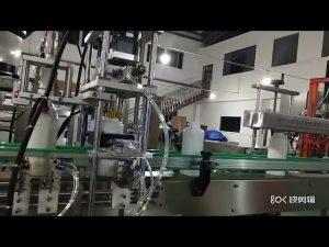 stroj za punjenje gnojiva s tekućim aminokiselinama