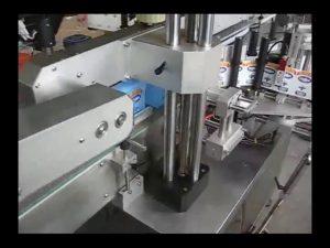 automatska mašina za etiketiranje naljepnica s dvostrukim stranama za okrugle boce