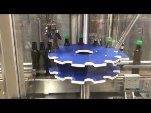ropp aluminijska vijak sa automatskom brtvom za staklenu bocu
