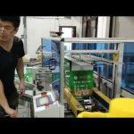 automatski stroj za punjenje biljnim uljem, stroj za punjenje maslinovim uljem