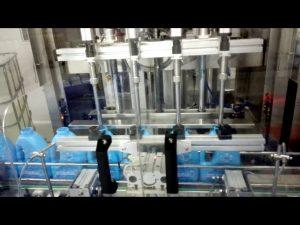 100-1000ml automatska tekuća sapunica za pranje ruku sapun ručno sredstvo za usisavanje