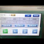 visokokvalitetni stroj za punjenje maslinovim uljem od 20 litara