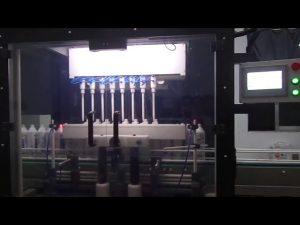 wc stroj za punjenje tekućine
