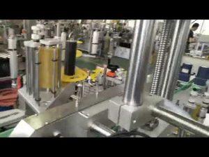 automatska mašina za etiketiranje naljepnica od plastike i staklene boce